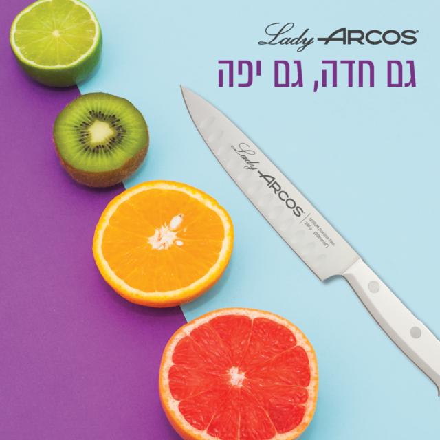סכין שפית Universal Lady Arcos