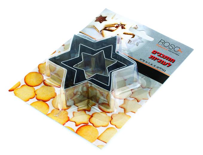 סט 3 חותכני עוגיות בצורת כוכב