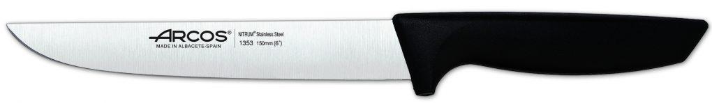 סכין רב שימושית NIZA