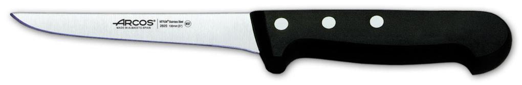 סכין פירוק ידית בקלית Universal